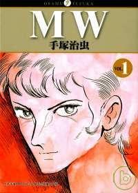 MW comic.jpg