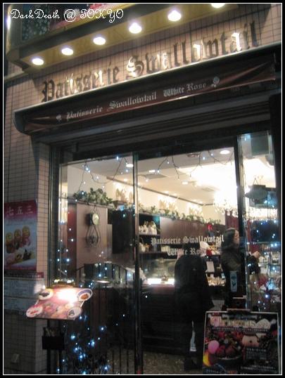 Patisserie Swallowtail蛋糕店