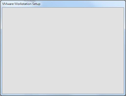 VMWorkstationSetupError