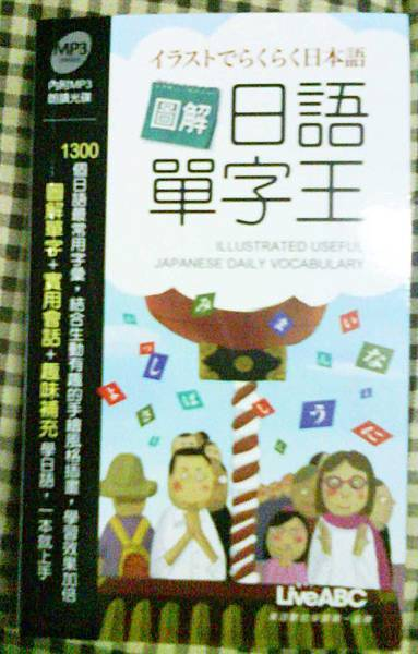 DSC01663.JPG