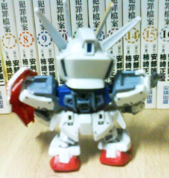 DSC01599.JPG