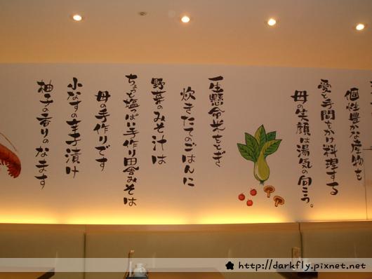 元定食 (2).jpg