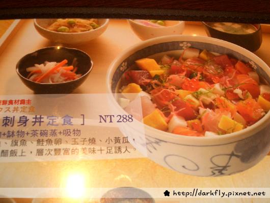 元定食 (4).jpg