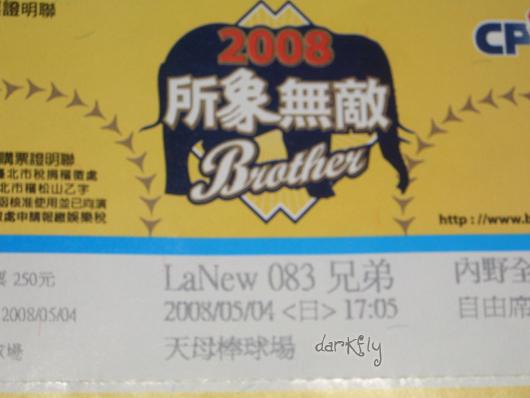 lanew (8).jpg