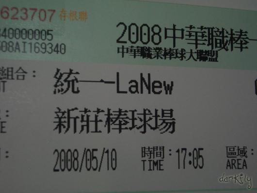 lanew (10).jpg