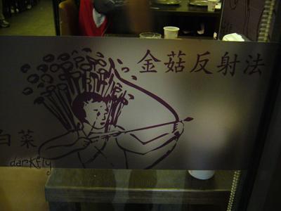阿官火鍋 (9).jpg