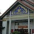 翡翠玉石店