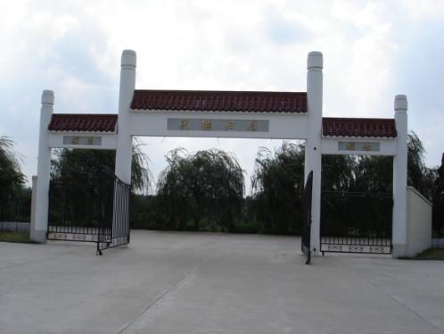 由內往外看的高密市立殯葬場大門