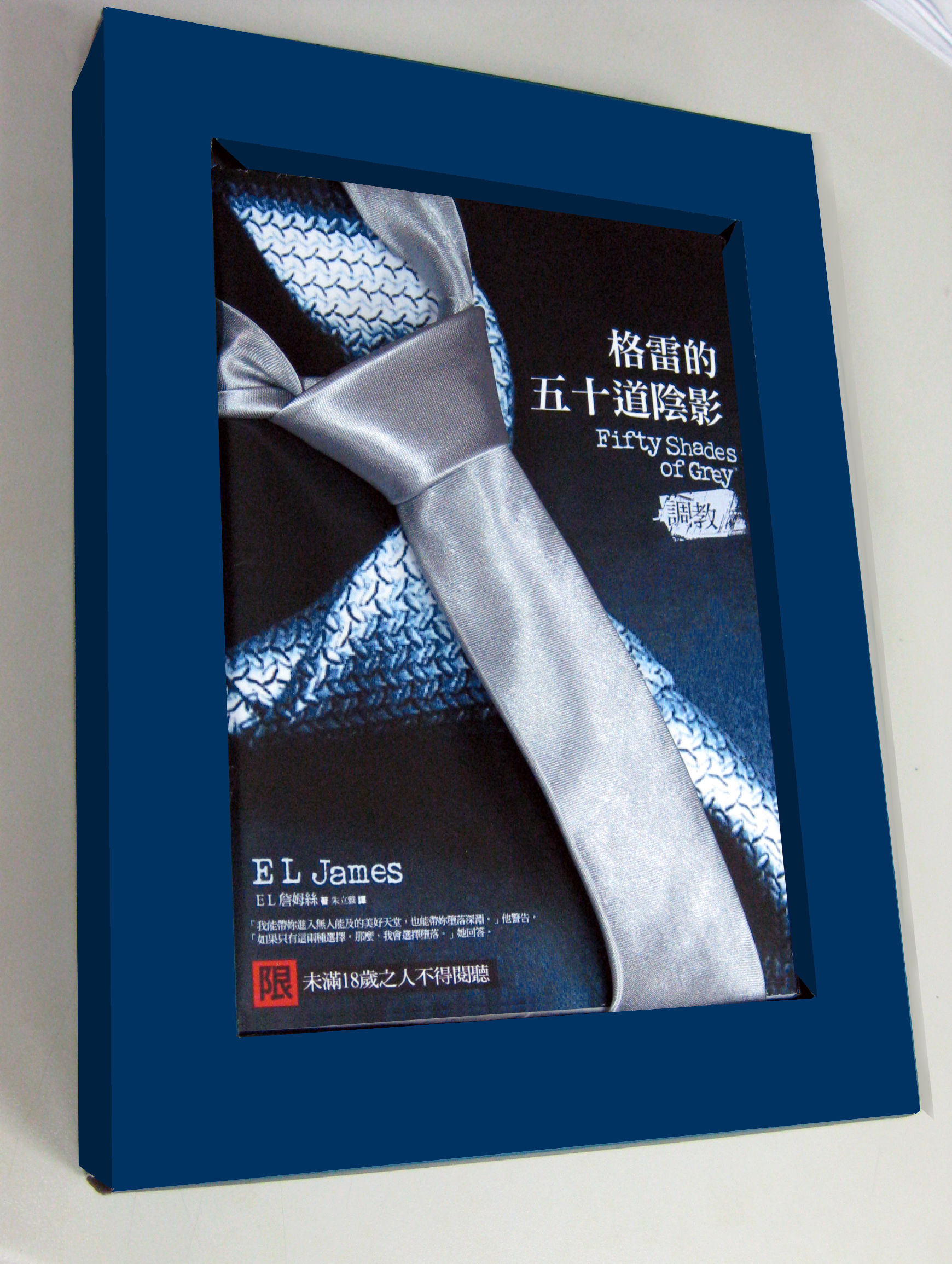 風情萬種領帶禮盒(小)