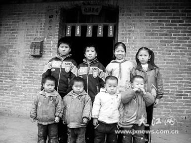 中國雙胞胎村-鶴山村014.jpg
