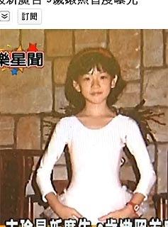 林志玲9歲