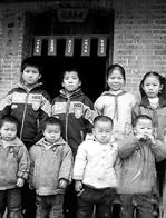 中國雙胞胎村-鶴山村022.jpg