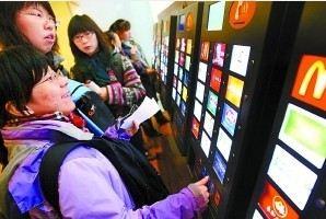 2010年十大省錢新族群 NO.9券券族.jpg