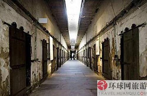 費城東方州立監獄