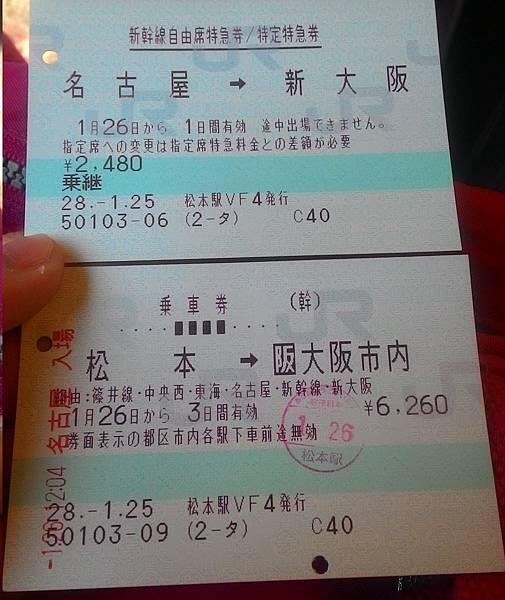 P_20160126_111508.jpg