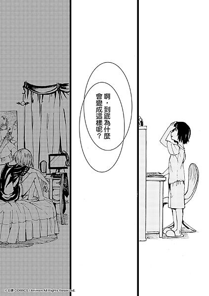 [繁]百合格子_Ch07_17.png