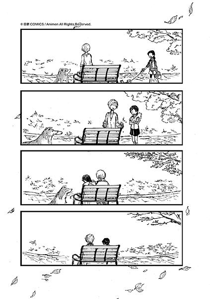 [繁]百合格子_Ch11_19.png