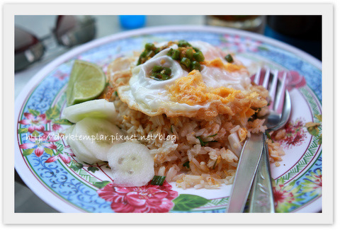 Bangkok Best Crab Fried Rice.jpg