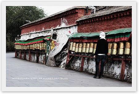 1105 China Me.jpg