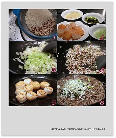 2015 Scallop Quinoa Risotto 02