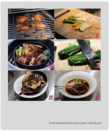 2015 Shandong Chicken 02