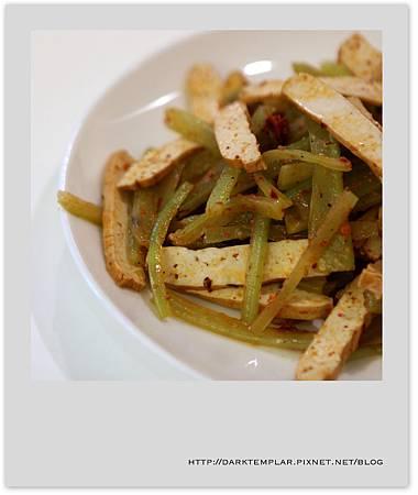 2015 Spicy Celery & Tofu 01