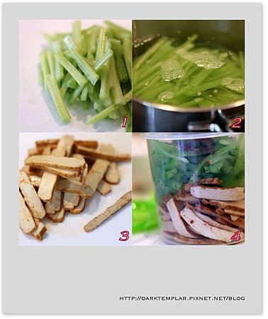 2015 Spicy Celery & Tofu 02
