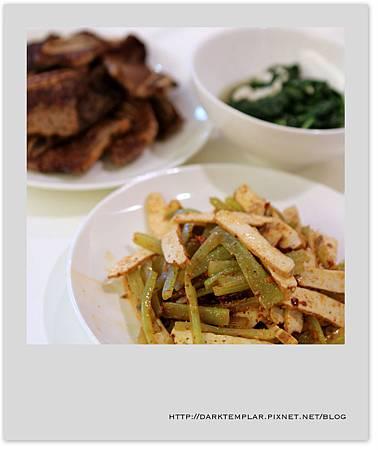 2015 Spicy Celery & Tofu 03