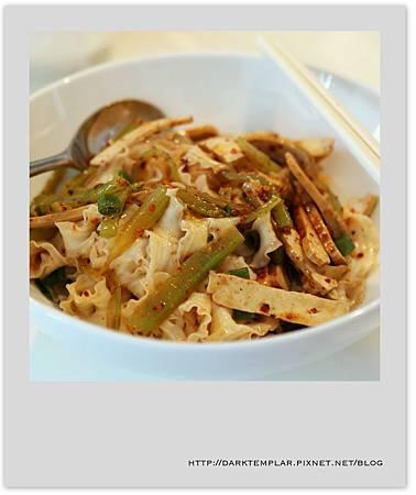 2015 Spicy Celery & Tofu 04