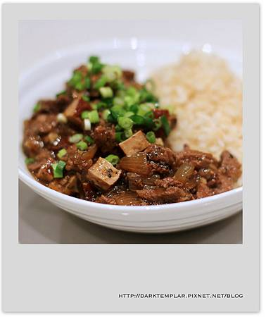 2015 Black Pepper Minced Beef 01