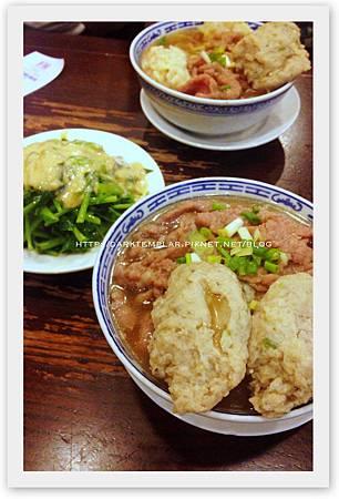 2015 Chan Kee 01