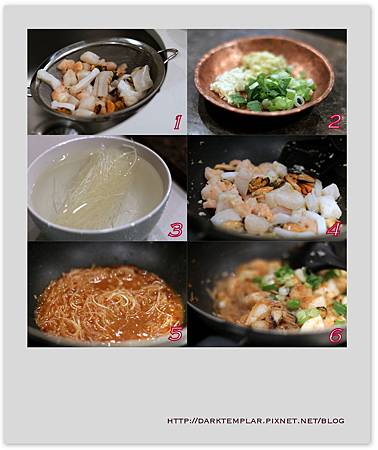 2015 Seafood Glass Noodles 02