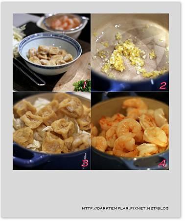 2015 Shrimp & Tofu Stew 02