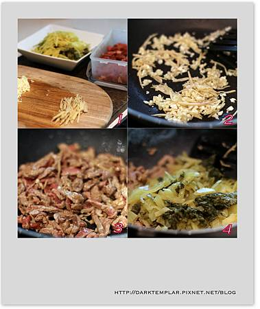 2015 Sour Mustard Leaves with Shredded Pork 02