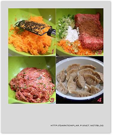 2016 Carrot and beef dumplings 02