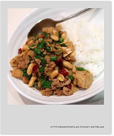 2016 Kung Pao Tofu 01