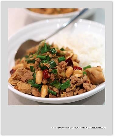 2016 Kung Pao Tofu 03