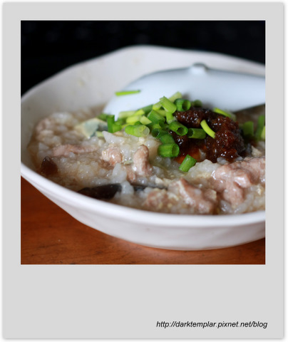 Congee with Thousand Year Old Egg (2).jpg