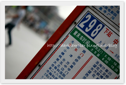 1006 Liaoning8.jpg