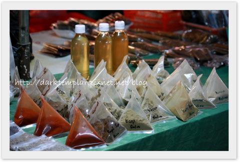Kota Kinabalu Central Market (19).jpg
