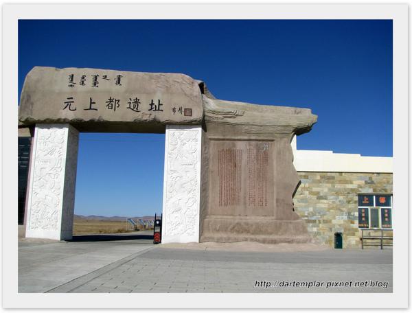 Inner Mongolia (4).jpg