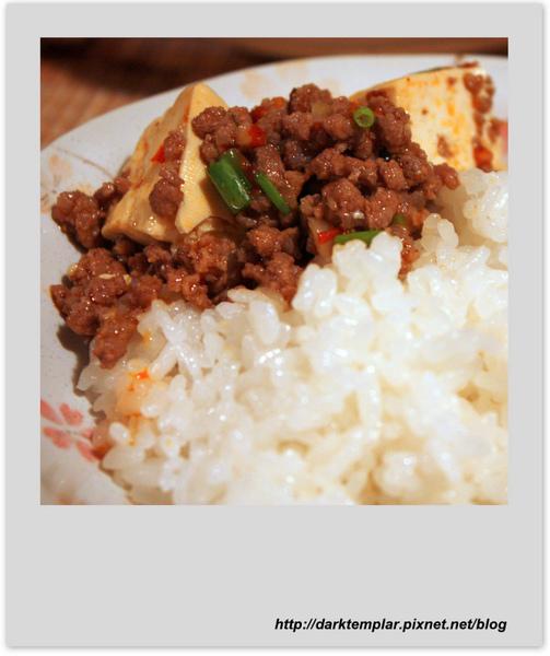 Mapo Tofu (2).jpg