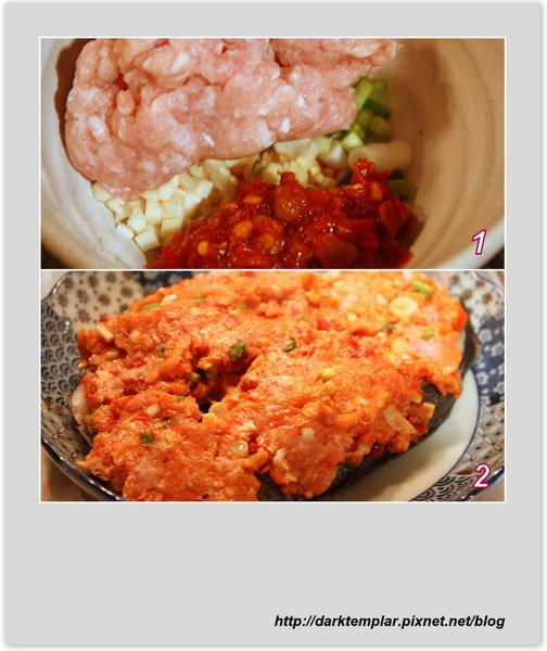 Bean Curd Steamed Fish.jpg