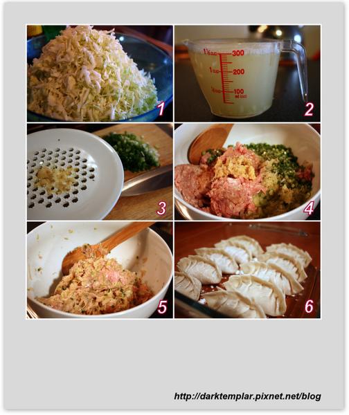 Dumplings (5).jpg