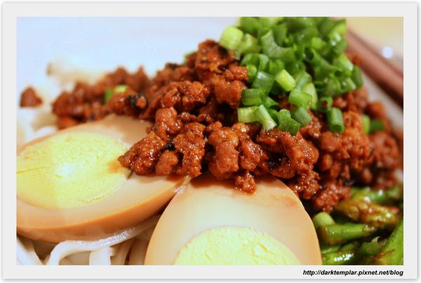 Taiwanese Stewed Mince (2).jpg