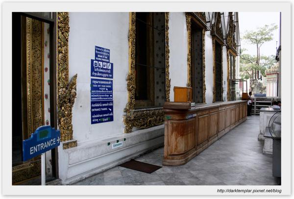 Wat Pho (3).jpg