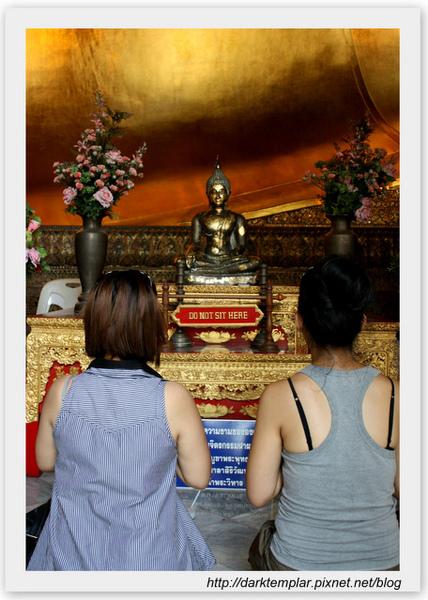 Wat Pho (12).jpg