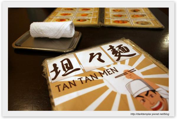 Tan Tan Men (3).jpg