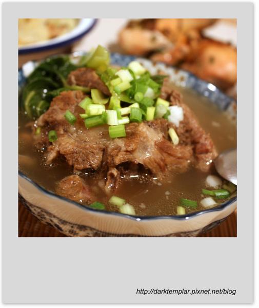 Stewed Beef Soup (1).jpg