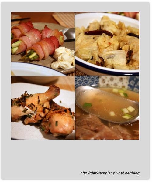 Stewed Beef Soup (3).jpg